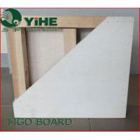 Buy cheap Fiber Glass MGO Board from wholesalers