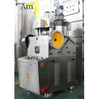 Buy cheap Special Shape Tablets Rotary Tablet Press Machine Buffer Protection Pre Pressure from wholesalers
