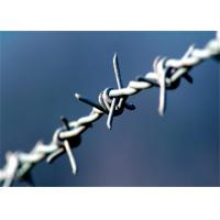 Buy cheap Heavy Duty Barbed Wire Fence Galvanized Iron 4 Point 3'' For Farm Guard product