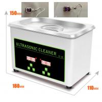 Buy cheap 800ml Stainless Steel Ultrasonic Jewelry Cleaner Eyeglasses Watch CD Record from wholesalers