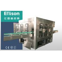 Buy cheap Glass Bottle Sauce Filling Machine product