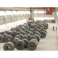 Buy cheap Q195 Q215 Q235  ID 706mm Hot Rolled Steel Coils  / Coil hot rolled coil product