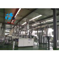 China Integrated Industrial Desiccant Dehumidifier / PET Plastic Dryer Machine on sale