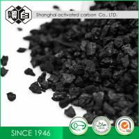 Buy cheap High Lodine Value Coal Granular Activated Carbon For Mercury Removal From China Manufacturer product