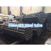 Buy cheap Smooth Surface Precision Seamless Steel Tube Cold Drawn EN10305-1 E235 E355 +SRA +N product