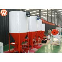 Buy cheap 2 In 1 Vertical Feed Grinder Mixer , Chicken Feed Powder Premix Chicken Feed Mixer product
