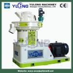 Buy cheap pellet making machine/ sawdust pellet macine/ rice husk pellet machine product