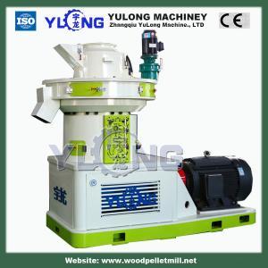 Buy cheap YULONG XGJ850 2-3TH rice husk EFB biomass wood sawdust pellet making machine price product