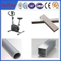 Buy cheap 2015 new products aluminum tube aluminum profiles for gym equipment product