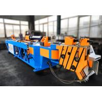 Buy cheap Cnc Deformed Heavy Duty Pipe Bending Machine For Ms Square Steel Tube from wholesalers
