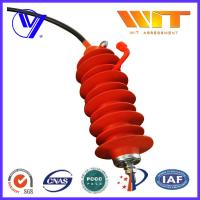 Buy cheap 24KV Electrical Transmission Line Surge Arrester with Silicone Rubber Housing product