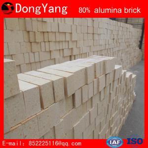 China Refractory Brick 80%High-Alumina Refractory Bricks on sale