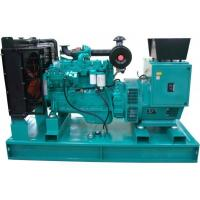 Buy cheap Open Diesel Generator Prime Power 1650kva Three Phase 50hz With Stamford Alternator product