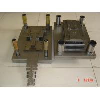 Buy cheap Stamping Metal Mould Making Services For Mild Steel , Carbon Steel , 4140 , 4340 product