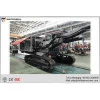 Buy cheap Easy Operation  DTH Drill Rig Machine For Drilling And Blasting Holes product