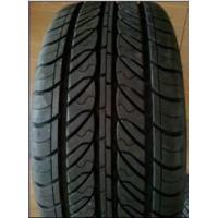 Buy cheap PCR Tires / Tyres product