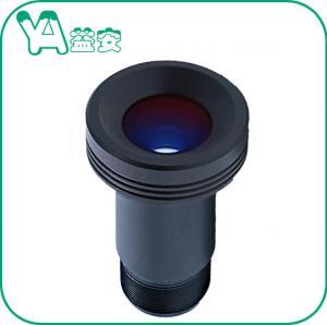 Buy cheap Starlight CCTV Camera 6mm Lens, IR Sense Infrared Surveillance Camera Lens from wholesalers