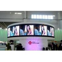 Buy cheap IP65 Full Color Waterproof Flexible LED Screens Curtain Display product