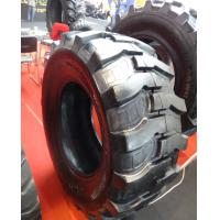 Buy cheap GREENWAY brand China whole sale 16.9-28 agricultural tire for sale on alibaba product