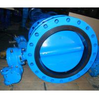 Buy cheap Custom Made Double Block And Bleed Butterfly Valve Water Supply / Distribution from wholesalers