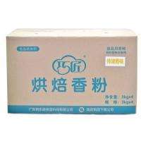 Buy cheap Milk Flavor Baking Powder Ingredient ISO With Cyclodextrin product