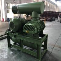 Buy cheap Green Axial Flow Three Lobe Roots Blower BK8024 110KW For Water Treatment from wholesalers