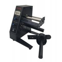 Buy cheap Adjustable Electric Label Dispenser , Auto Label Dispenser For Packaging product