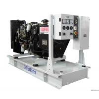 Buy cheap Open Type 7kw Diesel Power Generator By UK Perkins / Auto Control Panel product