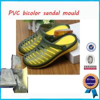 Buy cheap Colorful Soft EVA Mould Single / Multi Cavity Easy To Operate product