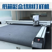 China Digital Flatbed Die Cutter Plotter Machine for PVC EPE Foam Banner Sticker on sale