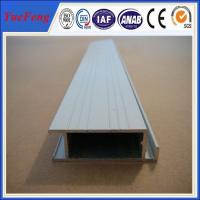 Buy cheap extruded aluminum rail price, aluminium profiles frame with painting(powder coating) product