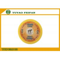 Buy cheap Deluxe Yellow Color Custom Paulson Poker Chips 4G With Horse sticker product