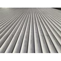 Buy cheap Hot Finished Stainless Steel Seamless Pipe ASTM A312 / A312M-17 24