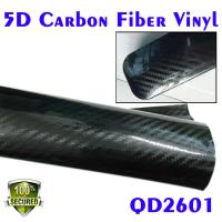 Buy cheap 5D Carbon Fiber Car Wrapping Vinyl Film-samll T-will Carbon texture product