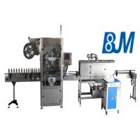 Quality Automatic water / carbonated drink / juice bottle mouth sleeve labeling machine for sale