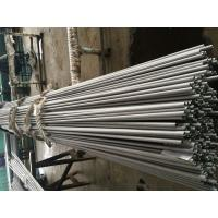 Buy cheap Industrial Stainless Steel Seamless Pipe product