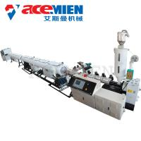Buy cheap PVC Plastic Pipe Extrusion Line Double Screw Weight 2-20 T High Efficiency product