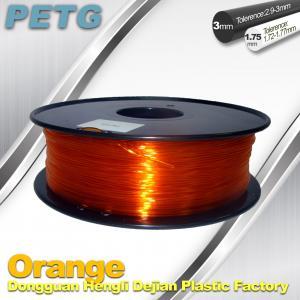 Buy cheap RepRap , UP 3D Printer PETG 1.75 or 3mm filament Acid and Alkali Resistance product
