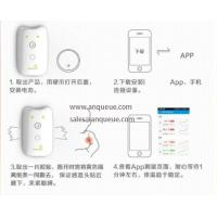 Buy cheap high quality baby BLE V4.0 thermometer,wireless baby theremometer,smart sensor from wholesalers