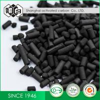 Buy cheap Low Ash 4mm CTC 50 Extruded Activated Carbon Charcoal Pellets product