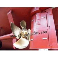 Buy cheap Marine flap rudder,fishtail rudder blade,bulb type rudder blade product