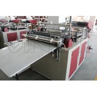Buy cheap DYGFQ700 Computer Controlled Heat Seal And Cold Cut Film Bag Making Machine product