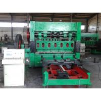 Buy cheap PLC Control Expanded Metal Machine / Metal Mesh Punch Machine For Decoration product