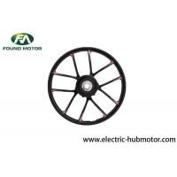 Buy cheap FOUND MOTOR 20'' 36V 250W Magnesium alloy electric wheel hub motor BLDC hub motor for electric bicycle product