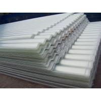Buy cheap FRP Fiberglass Roofing Sheets from wholesalers