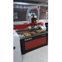 Buy cheap BX-1313 new  cnc router product