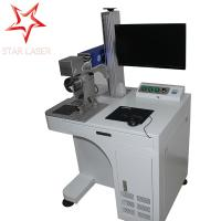 Buy cheap High Precision Metal Marking Machine , PVC Pipe Fiber Laser Marking System  product