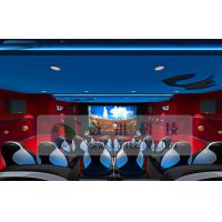 Buy cheap Wonderful Customize 5D Cinema System With Three - Seats Special Motion Platform product