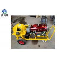 Buy cheap Trailer Mounted Wood Chipper Pulverizer Machine Mobile 420mm Cutter Diameter product