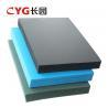 Buy cheap 50 - 100mm PE Shock Absorbing Foam , Marine Flotation Foam Excellent Heat Insulation product